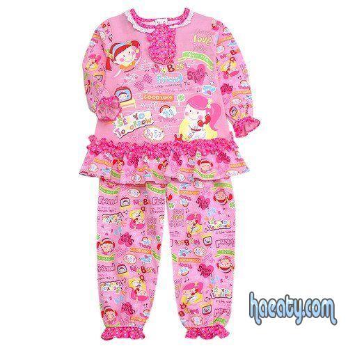 2014 2014 Bjaym Fashion Baby 1377910835931.jpg