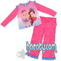 2014 2014 Bjaym Fashion Baby 1377910836166.jpg
