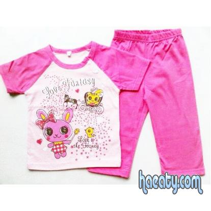 2014 2014 Chic Baby Clothes 1377910922922.jpg