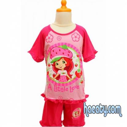 2014 2014 Chic Baby Clothes 1377910923146.jpg