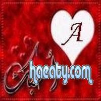 2014 رومانسية 2014 backgr 1377915820231.jpg