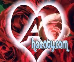 2014 رومانسية 2014 backgr 1377915820242.jpg