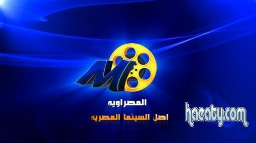 المصراوية 2014 المصراوية 2014 Movie 1377954990791.jpg