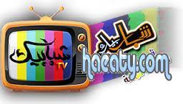 2014 2014 Entertainment channe 1377956082211.jpg