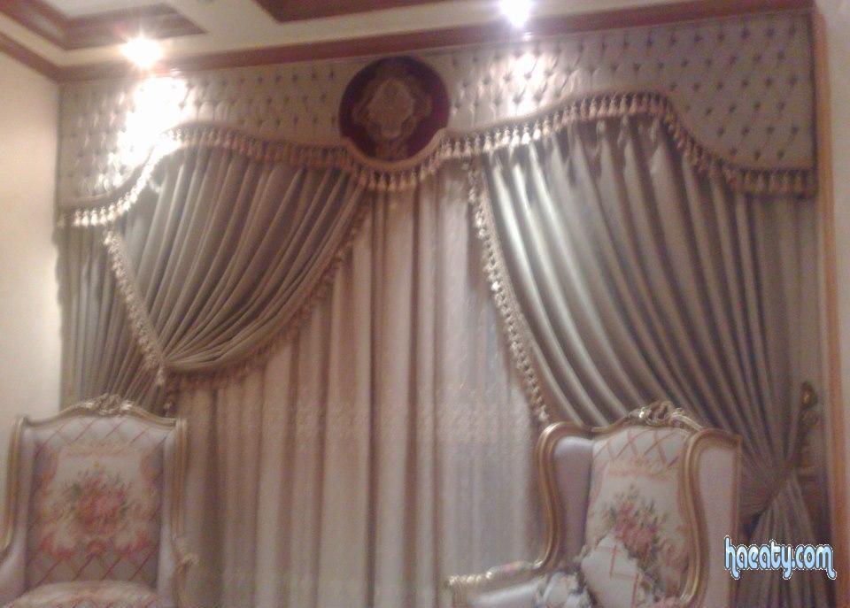 2014 2014 ,Photos curtains splendor 1377999487262.jpg
