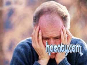 الزهايمر 2014 الزهايمر 2014 Alzheimer's 1378219435021.jpg