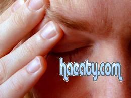 الدماغية 2014 2014 Stroke disease 1378220658261.jpg