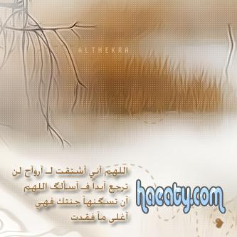 2014 2014,backgrounds Duas 1378245501344.png