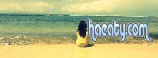 2014 2014,Covers very Facebook 1378266137155.jpg