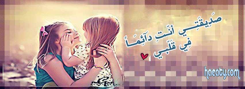 2014 2014 ,Covers very Facebook 1378267488015.jpg