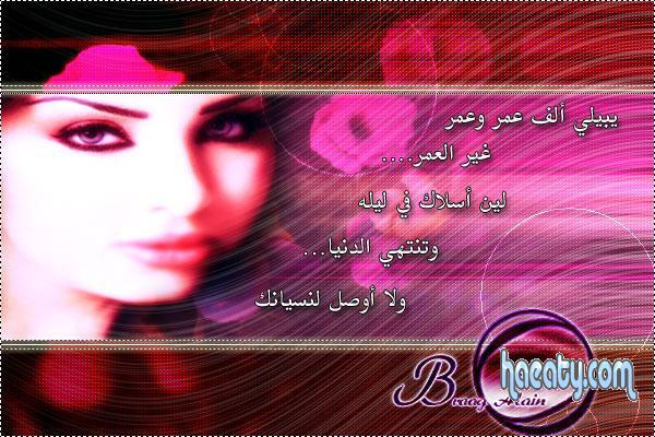 2013 رومانسية 2013 ,Romantic wallpapers 13782685467110.jpg