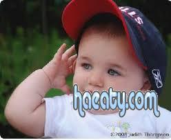 2014 2014 Sweetest Baby Photos 1378292662944.jpg