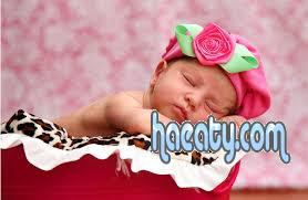 2014 2014 Babies pictures photos 1378294957585.jpg