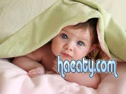 2014 2014 Babies pictures photos 1378294957647.jpg