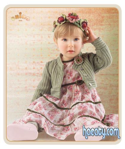 الاطفال 2014 2014 13783414435610.jpeg