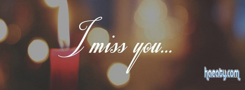 البوسترات الرومانسية 2014، رمانسية 2014 1378519576358.jpg
