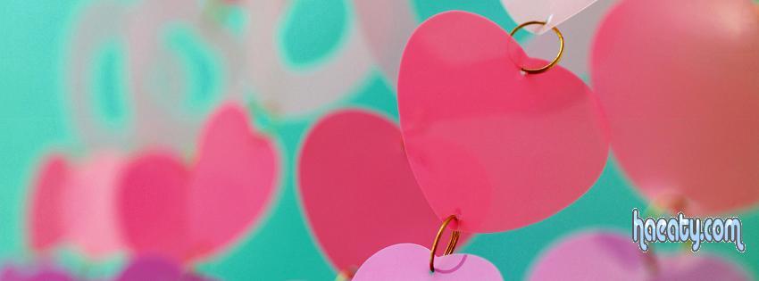 البوسترات الرومانسية 2014، رمانسية 2014 1378519576419.jpg