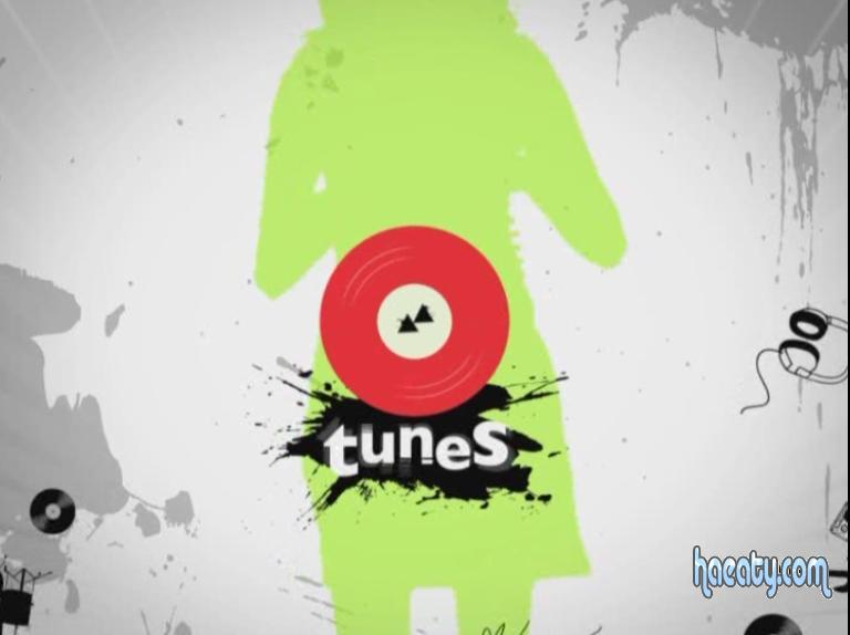 tunes 2014 2014 1378806416921.jpg