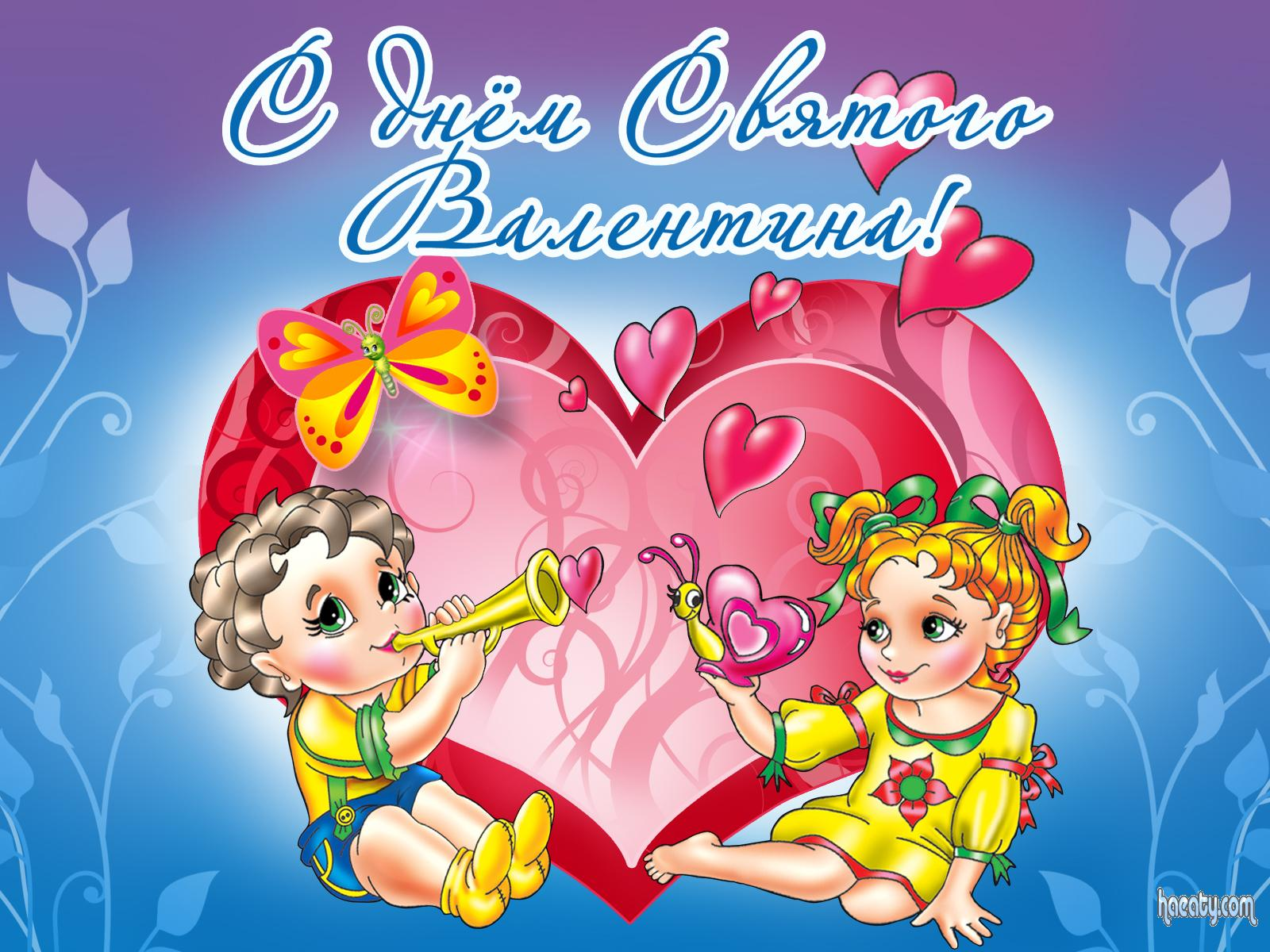 الفلانتين happy valentine 1378910781231.jpg