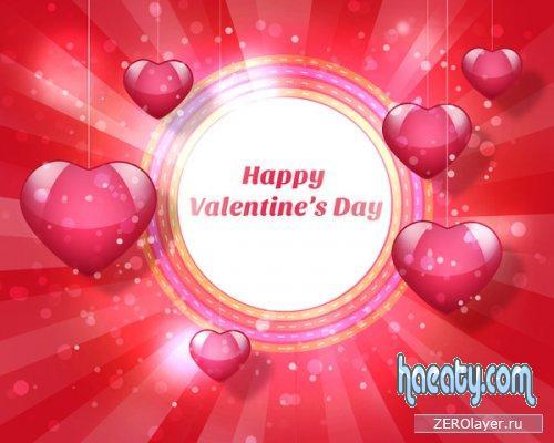 الفلانتين happy valentine 1378910782115.jpg