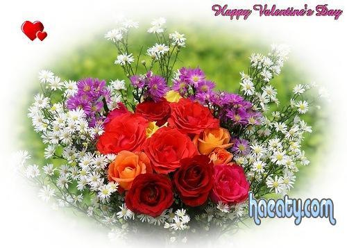 الفلانتين happy valentine 1378910782176.jpg