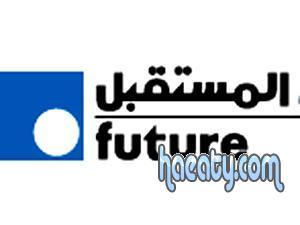 المستقبل اللبنانية 2017 Future اللبنانية 1379019869091.jpg