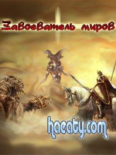 b7722- Download free mobile games-2014 137918787561.jpg