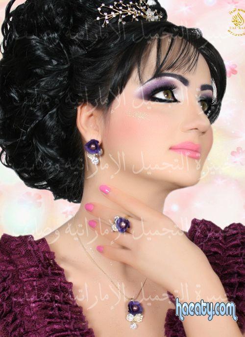 اماراتي 2014 137936184721.jpg