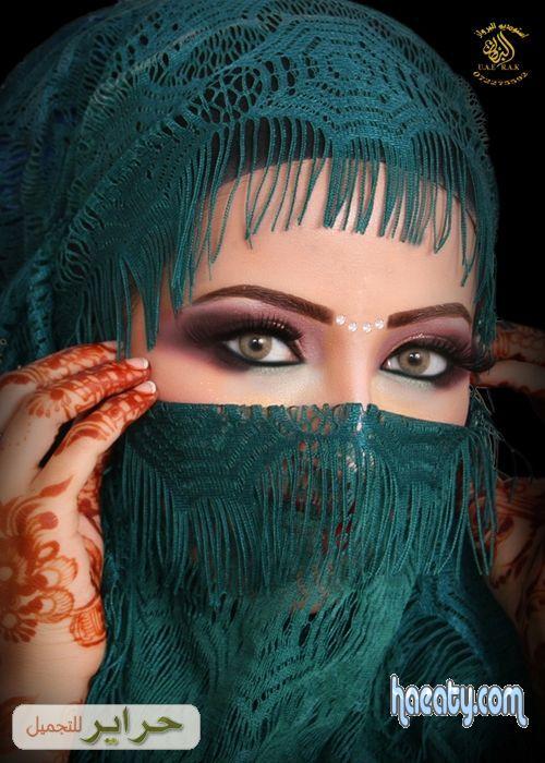 اماراتي 2014 1379361852793.jpg
