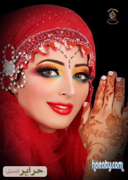 اماراتي 2014 137936185775.jpg
