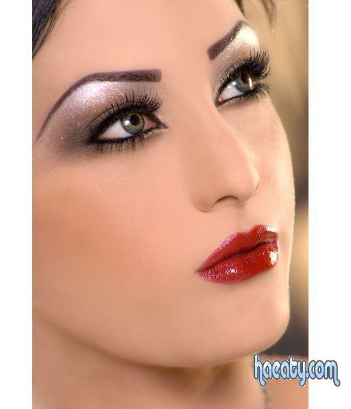 اماراتي 2014 1379361862647.jpg