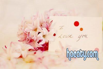 رومانسية 2014 1379550934362.jpg