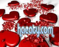 رومانسية 2014 1379617519288.jpg