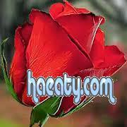 رومانسية 2014 13796175193310.jpg