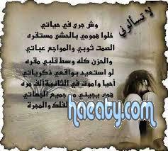 2014 1379674984223.jpg