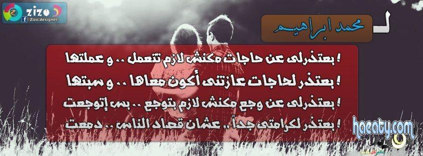 رومانسية 2014 1379809670312.jpg