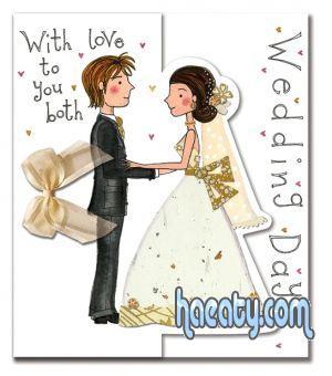 كروت زواج سعيد