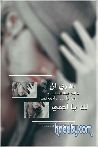 2014 1379955138899.jpg