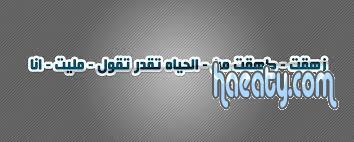2014 1379962770083.jpg