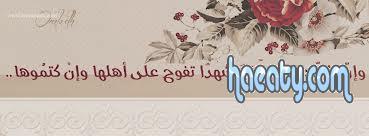 2014 137996416859.jpg