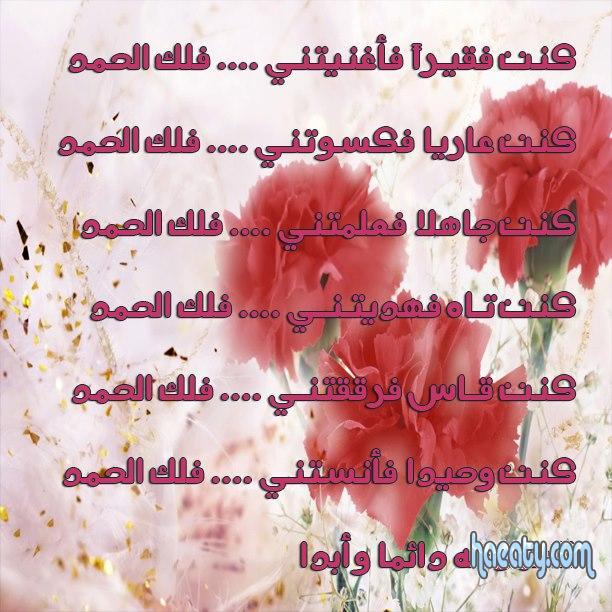 2014 1380219612595.jpg