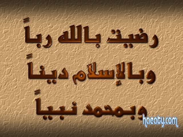 2014 138022248641.jpg