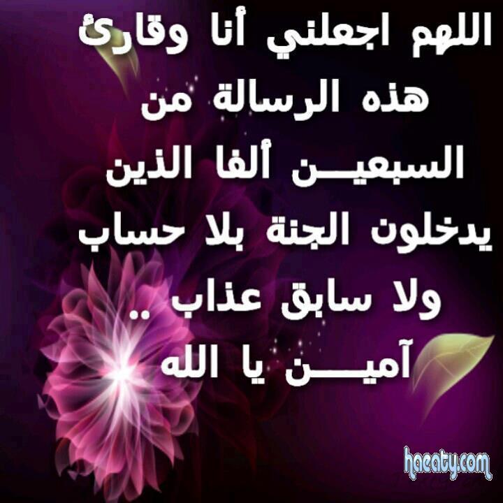 2014 1380222486512.jpg