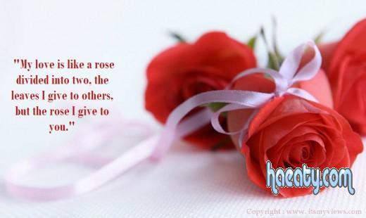 رومانسيه 13802349128910.jpg