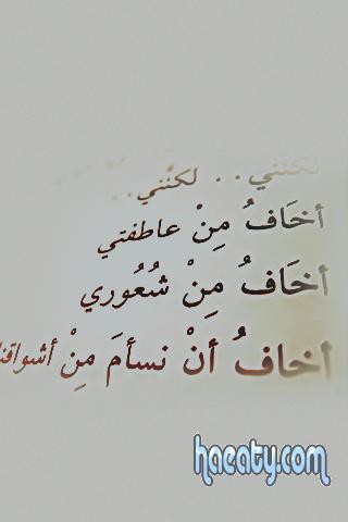 2014 1380331336372.jpg