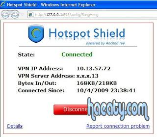 2014 Download Hotspot Shield 1380365311212.jpg