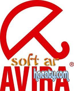 2014 download avira free antivirus 1380365950241.jpg