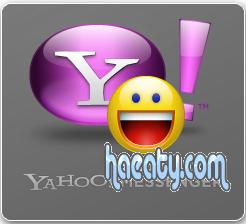 Download Yahoo Messenger 138158891641.png