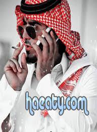السعودية 1381772668037.jpg