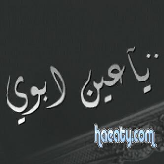 2014 1381776814157.jpg